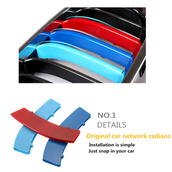3pcs Car Grille Sticker Strip Cover Trim For BMW 1 3 5 Series F30 F31 X5 X6 E90 E91 F10 F11 F18 E60 E61 E70 E84 F48 F20 F21 image