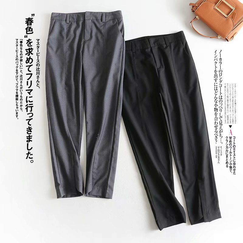 N2102-033 New Style Trousers Irregular Suit Pants