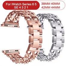 Ремешок из нержавеющей стали для apple watch 6 5 4 3 2 1 se
