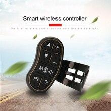 Автомобильный Универсальный ключ управления беспроводной пульт дистанционного управления применим к любому бренду автомобильный навигатор Dvd Рулевое управление