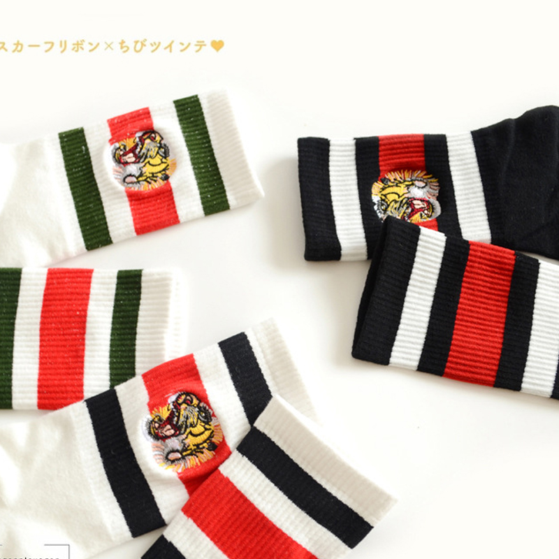2Pairs/Lot  Unisex Men Women Cotton Socks Funny Black White Stripe Tiger Head Embroidery Happy Socks Harajuku Hip Hop Street Sox