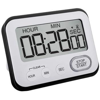 Digital Kitchen Countdown Timer: Teachers Classroom Counter Large LCD Loud netic Clip Kids Simple Clock Mini Small Stopwatch