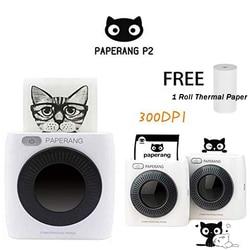 PAPERANG P2 Pocket Mini 58mm impresora portátil Bluetooth impresora fotográfica conexión inalámbrica HD máquina de etiquetas térmicas 304DPI