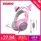 SOMIC G951s PS4 Pink...