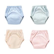 Miękka pielucha dla niemowląt wielokrotnego użytku spodnie treningowe dla niemowląt bielizna treningowa dla niemowląt niemowlę zmywalna tkanina pieluszki dla maluchów tanie tanio 9-14 kg 0-3 miesięcy 4-6 miesięcy 7-9 miesięcy Unisex Innych Pieluchy cotton