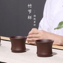 Дождевой песок глина искусство ограниченная компания чайная чашка фиолетовый глина соединитель в виде бамбука мастер Кольцо большого размера поколение жира производителей Whol