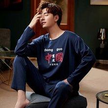 Suit Sleepwear Nightwear Pajamas Home-Wear-Set Male Cotton Men's New O-Neck Autumn Soft