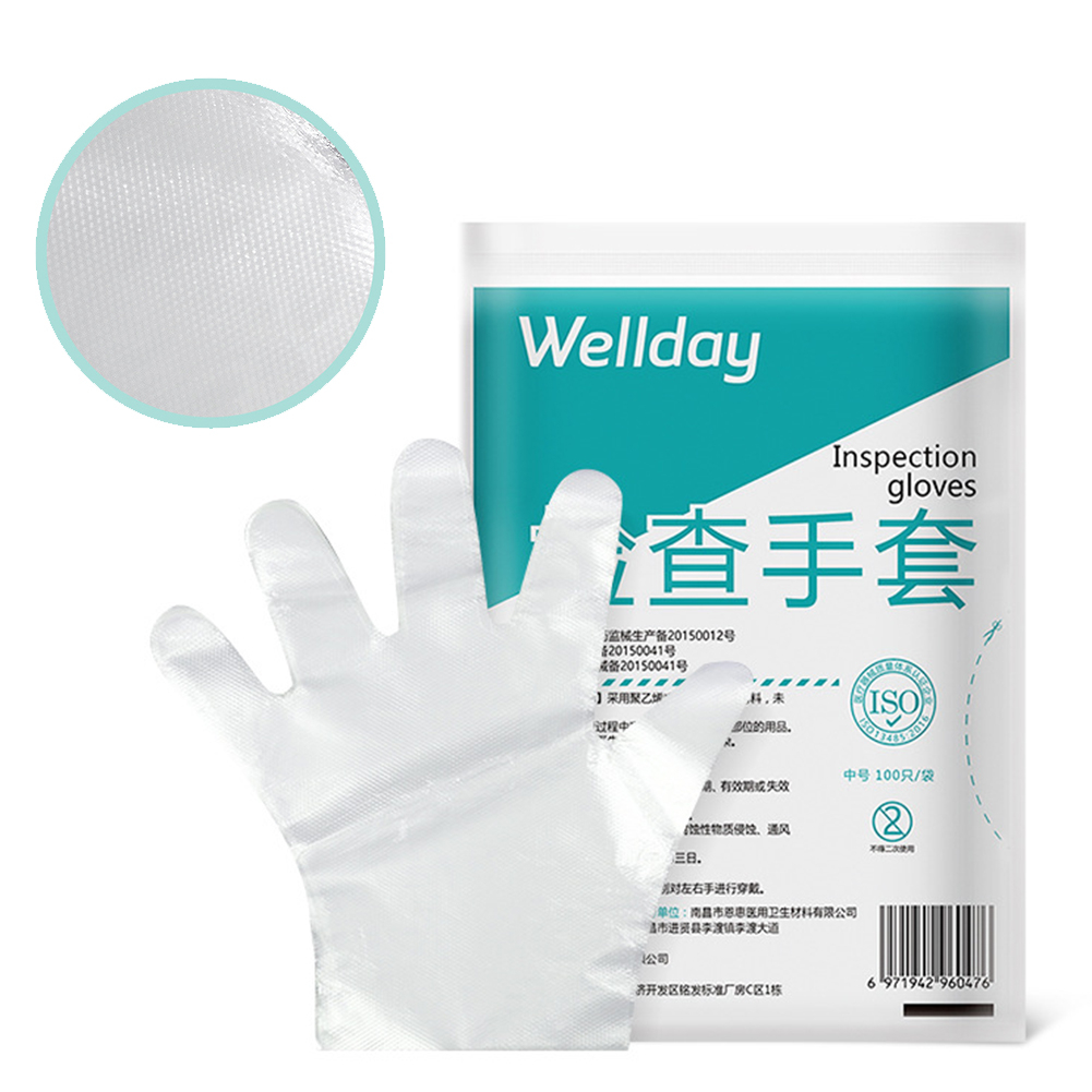100 Pcs/lot Household Kitchen Garden PE Disposable Gloves Restaurant Home Service Catering Hygiene Gloves