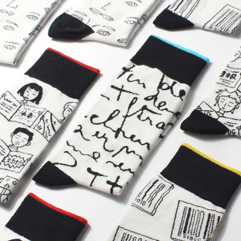 Woman Men Socks Cartoon Cute Funny Socks Graffiti  Kawaii Socks Women Creative Art Calcetines Divertidos Sox
