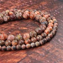 Fashion Leopard Skin Round Beads Loose Jewelry Stone 4/6/8/10 / 12mm Suitable For Making Jewelry DIY Bracelet Necklace