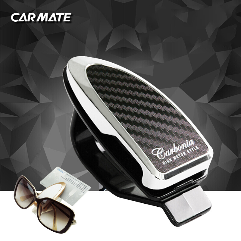 Carbonia Sunglasses Clip Car Glasses Clamp Clip the glasses,notes,cards together Sun visor Clip 2.99x1.18 inch