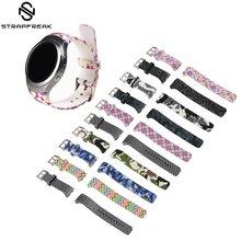 Pulseira de borracha flor impressão para samsung gear s2 r720 masculino feminino substituição pulseira pulseira pulseira para relógio inteligente SM-R720