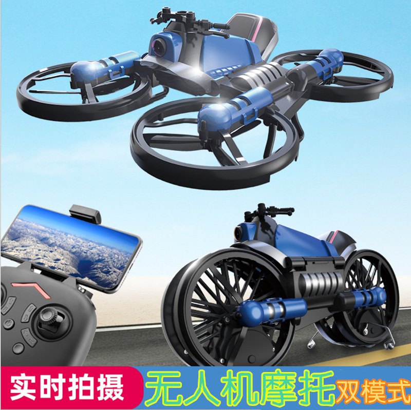 H62. 4G Transformation Remote Control Motorcycle Aerial Photography Folding Quadcopter-in-Airplane CHILDREN'S Toy