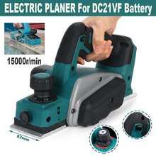 18V 15000rpm Wiederaufladbare Elektrische Hobel Cordless Handheld für Makita 18V Batterie Holz Schneiden Werkzeug mit Schlüssel Drillpro werkzeug