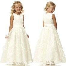 Кружевные Платья с цветочным узором для девочек трапециевидной формы из фатина для девочек Свадебная вечеринка, пышное платье, белое цвета слоновой кости без рукавов для девочек; vestidos de comunion