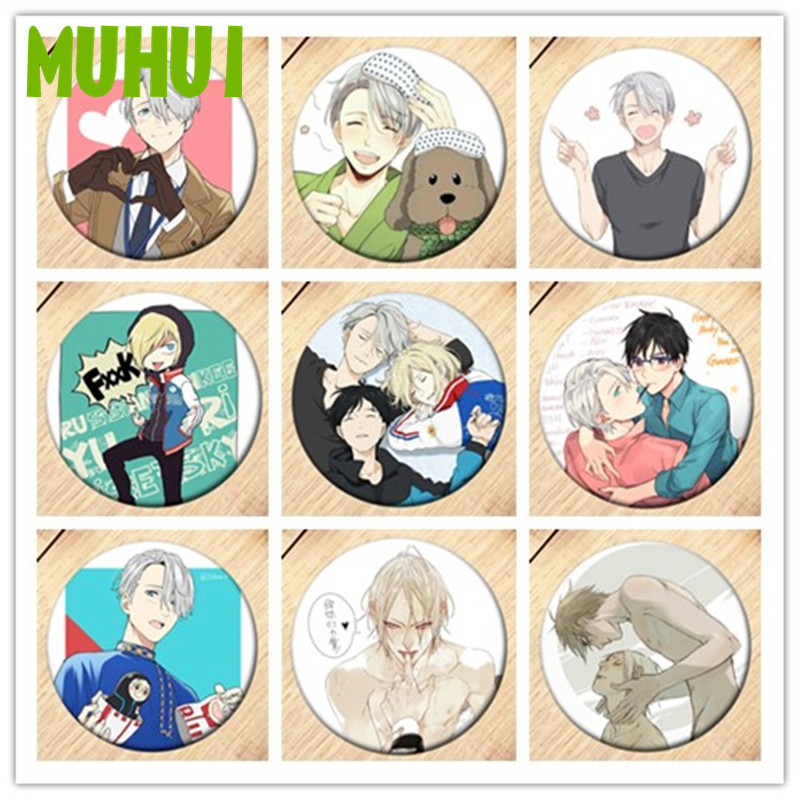 Free Shipping Anime YURI!!! On ICE Brooch Pin Cosplay Badge Accessories For Clothes Backpack Decoration Children's Gift B010