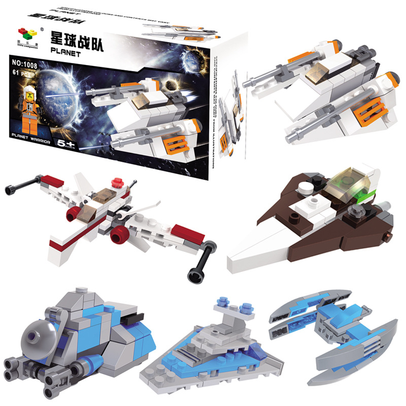 Educational Plastic Building Blocks Assembled Fight Inserted Three-in-One Transformer Fighter Jet CHILDREN'S Toy 003-701 Mixed