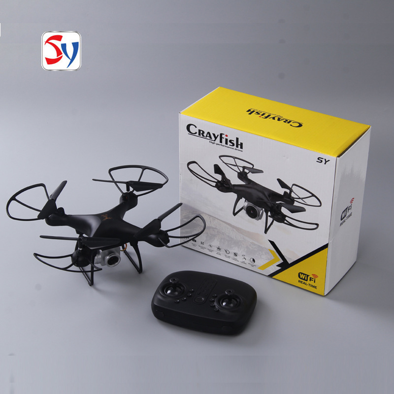 S8 Ultra-long Life Battery High-definition Aerial Photography Drop-resistant Set High Quadcopter Remote Control Helicopter