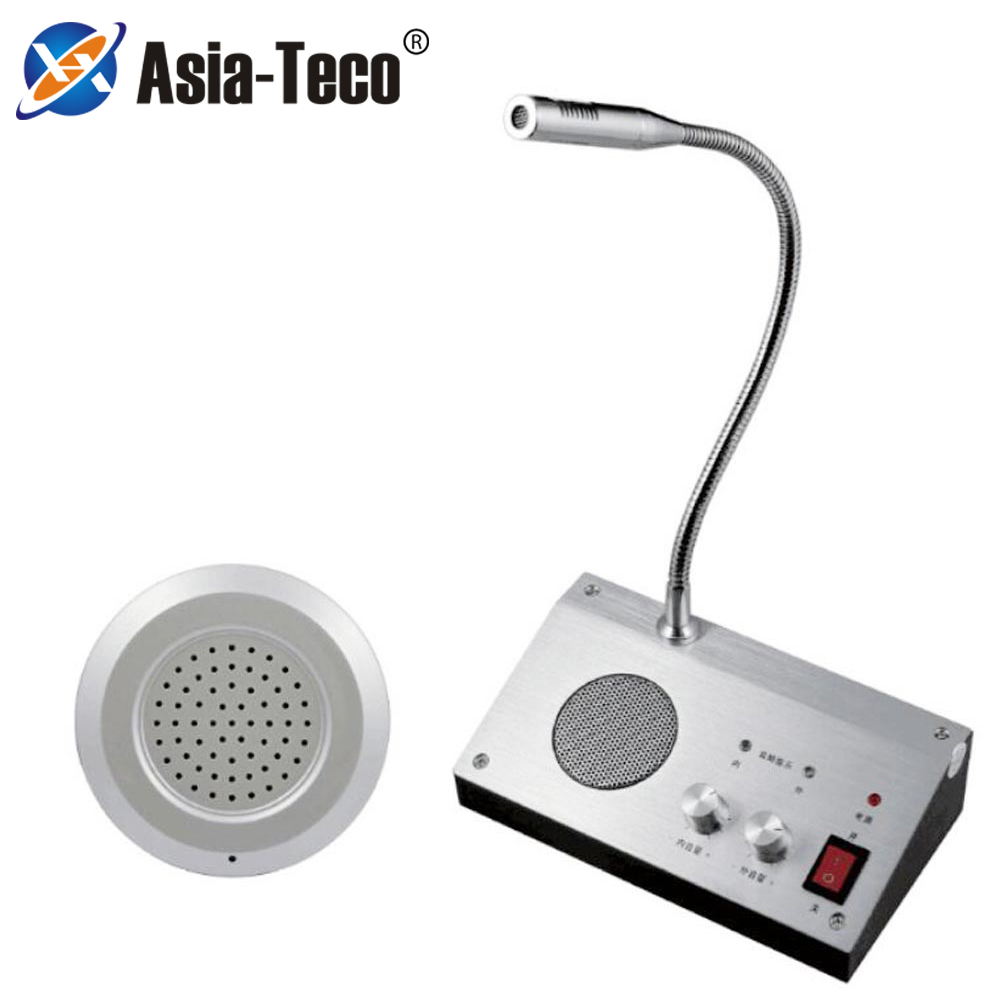 9908 Dual-Way Counter Interphone Audio Record Anti-interference Window Intercom System For Bank Hospital Bus Station