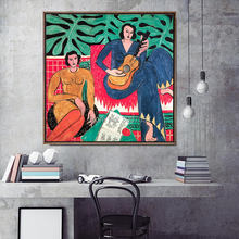 Home Decoration Handmade Canvas Art Wall Pictures For Living Room Poster Canvas Paintings Square Paintings French Henri Matisse french moderns monet to matisse 1850 1950