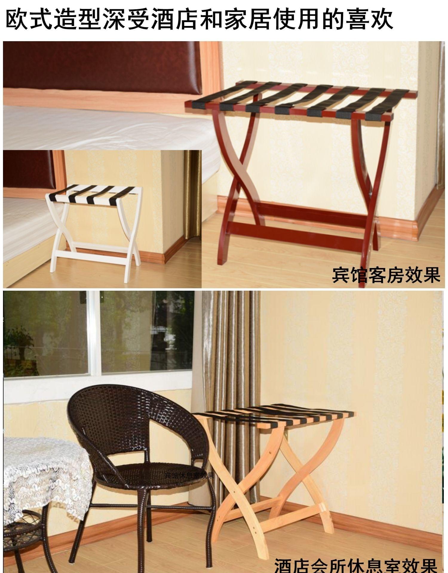Прикроватная одежда отель багажные стеллажи спальня комната дома складной пол мебель из массива дерева
