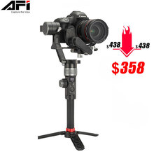 AFI D3 Gimbal Stabilizer For Camera Gimbal Dslr Handheld 3-Axis Stabilizer Video Mobile With Servo Follow Focus For All Models sp2 2 axis handheld brushless video camera stabilizer beholder phone gimbal page 1