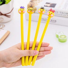Japanese and Korean Duck Lovely Cartoon Neutral Pen Student Creative Small Yellow Signature 0.5mm Black