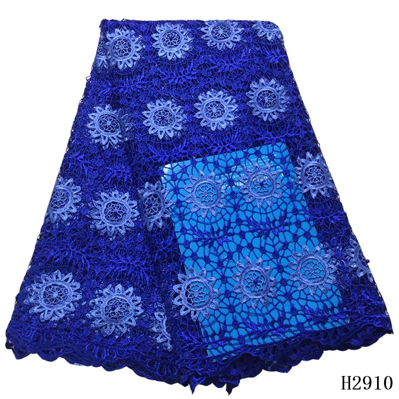 Haute qualité dentelle 2019 cordon broderie africaine dentelle tissu couleur unie bleu Guipure dentelle tissu pour les femmes HX2910