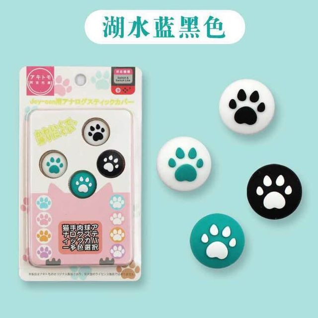 New Packing Cat Paw Thumb Grips Joystick Analog Caps For Nintend Switch Lite For NS Nintend Switch Joycon