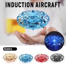 Quadcopter Drone Toy Mini Gesture UFO Sensing Four-axis UAV Aircraft Touch Control Floating Intelligent Induction Airplane Model цены онлайн