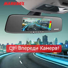 MARUBOX M680R Car DVR Mirror Video Recorder with Radar Detector Antiradar 1080P Sony IMX307 WiFi GPS Signature Rearview Dash Cam