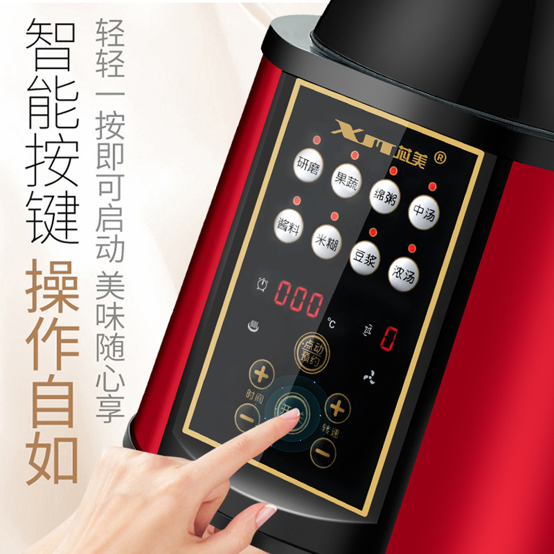 Blender Broken Wall Machine Automatic Heating Multi-function Household Full Nutrition Cooking Juice Mixer  Juicer 3