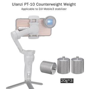 Image 2 - Ulanzi 60G CounterweightสำหรับDji Osmo Mobile 3น้ำหนักตัวนับช่วงเวลาAnamorphic Lensมุมกว้างเลนส์Gimbal