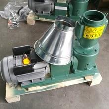 KL120B 2.2kw single phase pellet mill pellet making machine free shipping to Spain