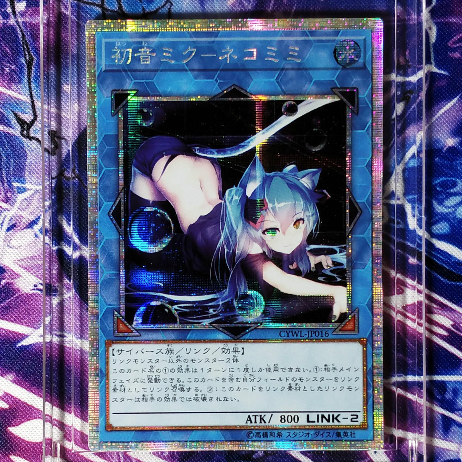 Hatsune Miku DIY Colorful Toys Hobbies Hobby Collectibles Game Collection Anime Cards