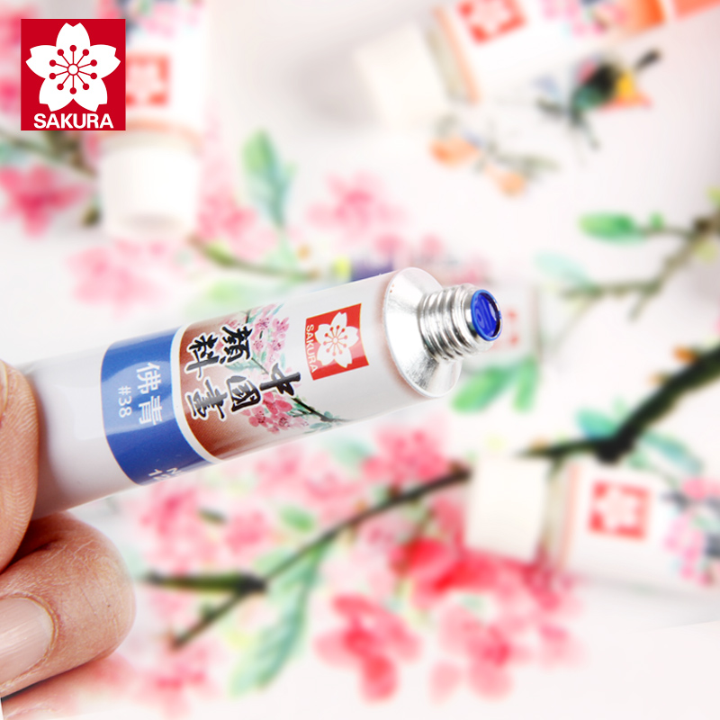 1pc SAKURA Chinese Painting Pigment 2ML Large Capacity Hand Painted DIY Watercolor Paints Single Complementary Color Art Supply