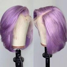 Roxo colorido frente do laço perucas de cabelo humano 150% curto bob t parte brasileira remy para preto feminino arrancado branqueado linha fina