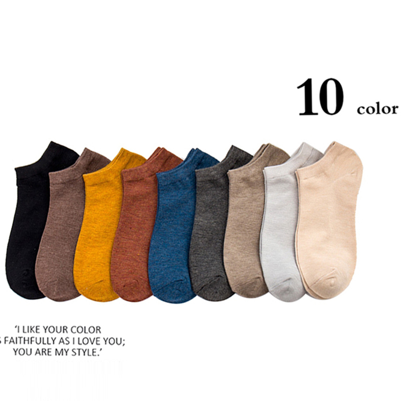 2019 New Brand Men's Bamboo Fiber Socks Male Summer Leisure Invisible Short Socks Colorful Man Dress Ankle Boat Socks For Gift