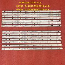 Tira conduzida luz de fundo (14) para 55PFF5701 55PUS6501 LB55072 55PUS6561 55PUS6581 55PUS6101 55PUH6101 55PUS6401 55PUS7272 01N31 01N32 A