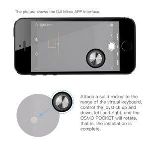 Image 5 - ジョイスティックしっかり電話吸引カップロッカー Dji Osmo ポケットリモートボタン親指スティックハンドヘルドジンバルアクセサリー