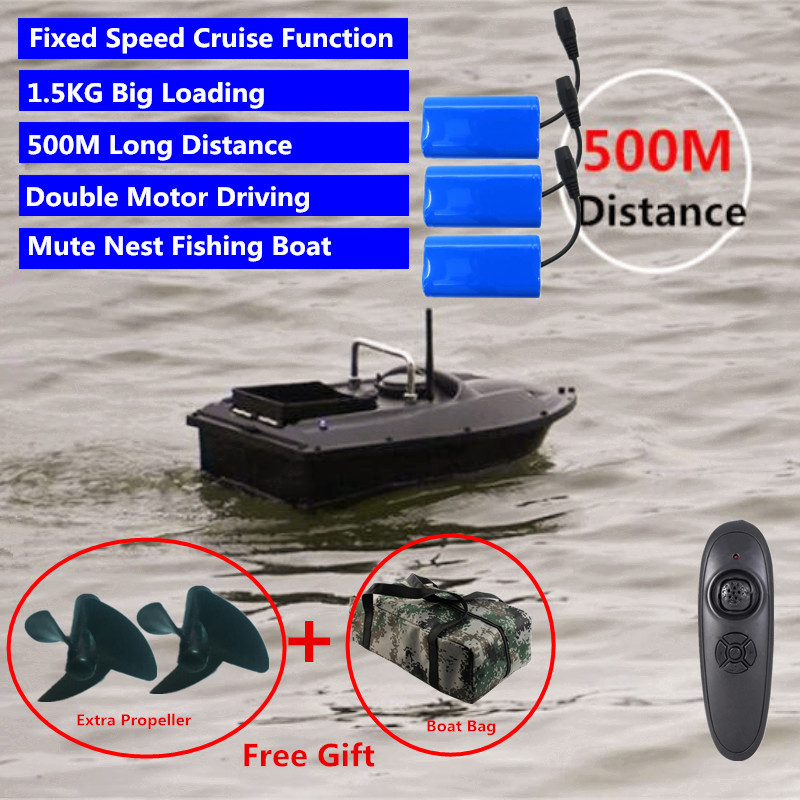 New Function Fixed Speed Cruise Remote Control Fishing Finder Boat 1.5KG 500M Dual Night Light Lure Fishing Smart RC Bait Boat(China)