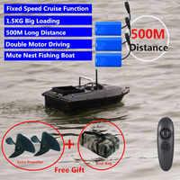 Nueva función de velocidad fija Crucero de Control remoto buscador de pesca barco 1,5 KG 500M doble noche señuelo de pesca inteligente RC cebo barco