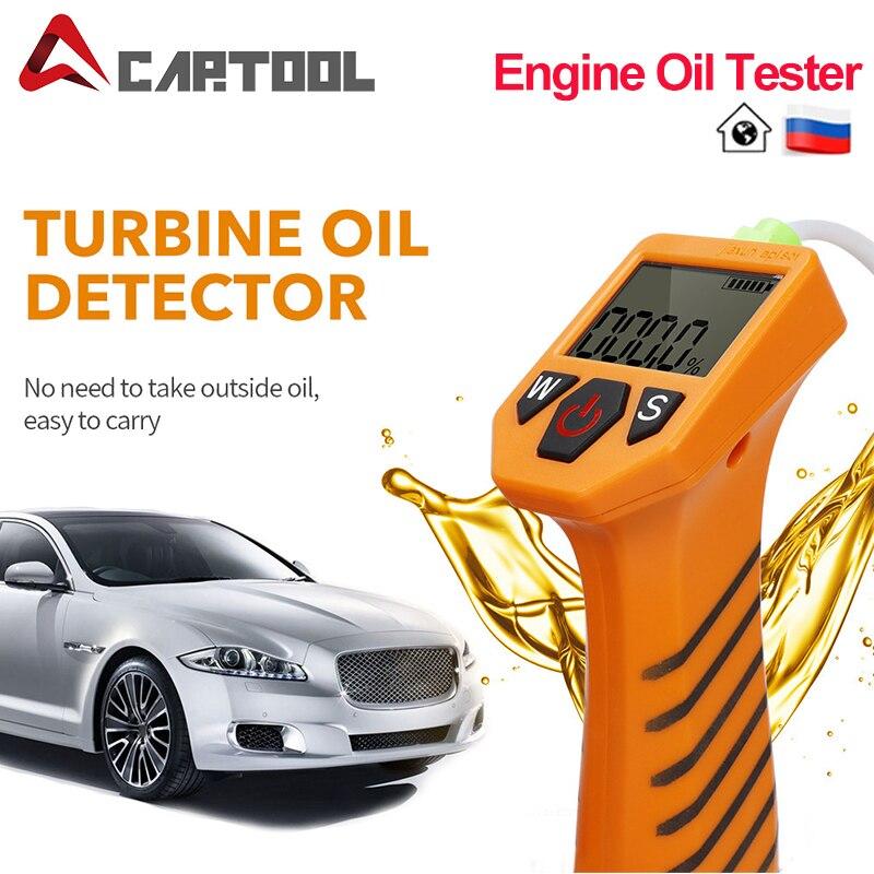Тестер масла двигателя для авто проверка качества масла детектор Светодиодный ным дисплеем газоанализатор автомобильные тестовые инструм...
