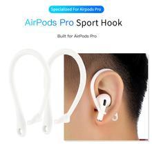 100 個 airpods プロホルダーアップルの bluetooth イヤホンシリコーンイヤーフック空気ポッド 3 耳フックスポーツイヤフォン保護アクセサリー