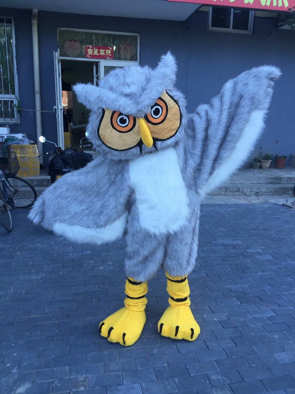 Details about  /Halloween Owl Mascot Costume Suits Cosplay Party Game Dress Adult Character 2020