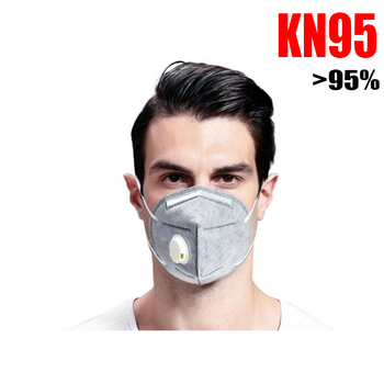 Fashion Unisex Adults Dust Mask KN95 Valved Mask N95 Masks 10PCS Respirator Breathing Valve  Maske With Valve Anti Virus Mask 2