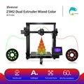 ZONESTAR Z5M2 3d принтер классический полностью металлический алюминий быстрая сборка дешевый 3d принтер двойной экструдер автоматический смешан...
