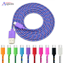 Fast Charging Type-C USB C Mobile Phone Cables 1M/2M/3M USB C Cable Fast Charge For Samsung S10 Plus Huawei Nylon Braided Cable