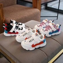 New brand cool kids shoes Sports running cute children sneakers Lovely fashion girls boys baby shoes footwear 2018 spring autumn new brand cartoon children sneakers sports running led lighted shoes kids cool cute boys girls shoes