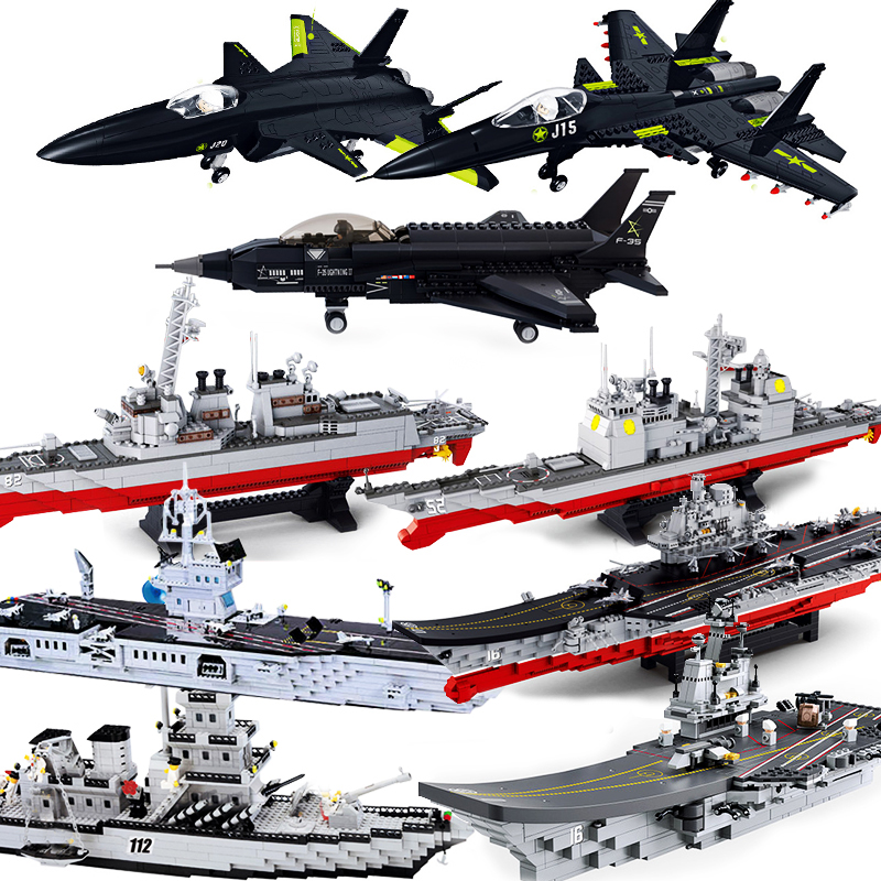 Navy Submarine Compatible Ed Military Ship Plane Aircrafted Carrier Warship Battle Cruiser Frigate Model Building Blocks Toy